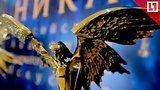 видео 2 мин. 30 сек. Кинопремия «Ника». Кто стал лучшим раздел: Новости, политика добавлено: 31 марта 2019