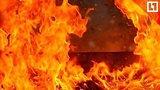 видео 57 сек. Пожар унес жизни 5 человек раздел: Новости, политика добавлено: 1 апреля 2019