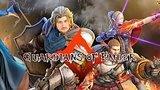 видео 18 мин. 17 сек. Guardians of Ember: на страже фана! раздел: Игры добавлено: 2 апреля 2019