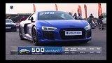 видео 4 мин. 33 сек. Audi R8 plus vs AMG GT R, Nissan GT-R, 750hp Audi RS7, 750hp E63S AMG. Unlim 500+ highlights. раздел: Авто, мото добавлено: 3 апреля 2019