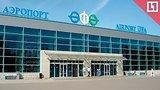видео 51 сек. Бездомная пробралась на самолёт в аэропорту Уфы раздел: Новости, политика добавлено: 11 апреля 2019