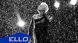 видео 3 мин. 16 сек. ПРЕМЬЕРА! Диана Арбенина (Ночные Снайперы) - этонемне раздел: Музыка, выступления добавлено: 21 июля 2015