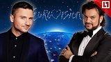 """видео 62 мин. 45 сек. Лазарев и Киркоров о """"Евровидении"""" раздел: Новости, политика добавлено: 23 апреля 2019"""