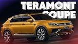 видео 5 мин. 9 сек. Дешёвый Ку Восьмой/VW Teramont Coupe/Большой Тест Драйв раздел: Авто, мото добавлено: вчера 24 апреля 2019
