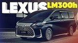 видео 4 мин. 44 сек. Как из Альфарда Лексус слепили/Новый Lexus LM 300h/Большой тест драйв раздел: Авто, мото добавлено: сегодня 25 апреля 2019