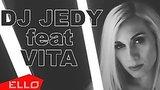 видео 3 мин. 58 сек. DJ JEDY feat. VITA - Именно я раздел: Музыка, выступления добавлено: 2 мая 2019