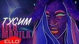 видео 2 мин. 37 сек. Lila Manila - Тусим раздел: Музыка, выступления добавлено: 4 мая 2019