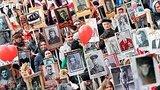 видео 56 мин. 59 сек. «Бессмертный полк» шагает по миру раздел: Новости, политика добавлено: 8 мая 2019