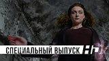 видео 1 мин. 41 сек. Люди Икс: Темный Феникс | Феникс восстанет раздел: Кино, ТВ, телешоу добавлено: 15 мая 2019