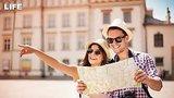 видео 38 мин. 44 сек. Что ждёт туристов летом? раздел: Новости, политика добавлено: 16 мая 2019