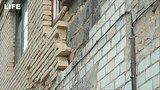 видео 61 мин. 9 сек. Дом разваливается по кирпичикам раздел: Новости, политика добавлено: 18 мая 2019