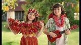 видео 26 сек. Реклама Чудо Йогурт Гавайский микс раздел: Рекламные ролики добавлено: сегодня 21 мая 2019