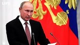 видео 55 мин. 50 сек. Путин вручает государственные награды раздел: Новости, политика добавлено: 23 мая 2019