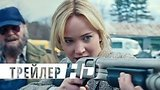 видео 2 мин. 1 сек. Джой | Официальный трейлер 1 | HD раздел: Кино, ТВ, телешоу добавлено: 21 июля 2015