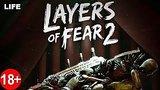 видео 126 мин. 7 сек. Layers of Fear: Свет, камера, мотор! раздел: Новости, политика добавлено: 31 мая 2019