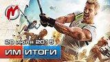 видео 15 мин. 52 сек. Игромания! Игровые новости, 20 июля (Shenmue 3, Dead Island 2, Warcraft, Dota 2) раздел: Игры добавлено: 21 июля 2015