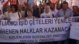 видео 2 мин. 44 сек. Беспорядки в Турции: курды обвинили Эрдогана в поддержке исламистов раздел: Новости, политика добавлено: 21 июля 2015
