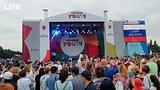 """видео  Фестиваль на """"Поклонке"""" в День России раздел: Новости, политика добавлено: 12 июня 2019"""