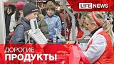 видео 3 мин. 20 сек. Россияне стали чаще ходить по магазинам и тратиться на продукты раздел: Новости, политика добавлено: 21 июля 2015