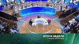 """видео 61 мин. 7 сек. """"Итоги недели с Ирадой Зейналовой"""": 23 июня 2019 года раздел: Новости, политика добавлено: 24 июня 2019"""