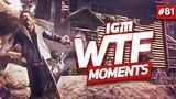 видео 5 мин. 48 сек. IGM WTF Moments #81 раздел: Игры добавлено: 14 июля 2019