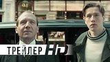 видео 1 мин. 49 сек. King's man: Начало | Официальный трейлер | HD раздел: Кино, ТВ, телешоу добавлено: 16 июля 2019