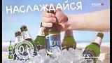 видео 20 сек. Реклама Efes - Summer is Here | Эфес - С Летом на одной волне раздел: Рекламные ролики добавлено: 16 июля 2019