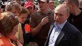 видео 1 мин. 22 сек. Путин общается с жителями Тулуна раздел: Новости, политика добавлено: 19 июля 2019
