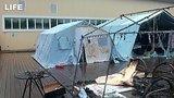 видео 2 мин. 52 сек. Страшный пожар в детском палаточном лагере раздел: Новости, политика добавлено: 24 июля 2019