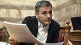 видео 1 мин. 18 сек. Греческие законодатели обсуждают пакет реформ, предложенных