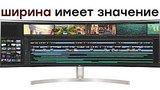 видео 2 мин. 55 сек. 49-дюймовый cверхширокоформатный монитор LG 49WL95C-W раздел: Технологии, наука добавлено: 5 августа 2019