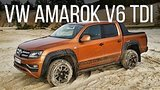 видео 19 мин. 38 сек. Таких Amarok больше не будет! Обзор и тест-драйв Volkswagen Amarok V6 TDI раздел: Авто, мото добавлено: 9 августа 2019