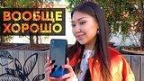 видео 4 мин. 59 сек. Выгодное решение. Обзор смартфона Realme 3 Pro раздел: Технологии, наука добавлено: 21 августа 2019