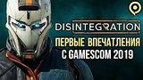 видео 4 мин. 10 сек. Disintegration — Будущий новый хит от автора Halo? (Превью / Preview) раздел: Игры добавлено: 23 августа 2019