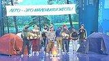 видео 4 мин. 57 сек. КВН Урал - 2015 Первая лига Вторая 1/4 Музыкалка раздел: Юмор, развлечения добавлено: 24 июля 2015