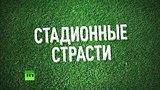видео 3 мин. 1 сек. Владимир Путин и Йозеф Блаттер примут участие в предварительной жеребьевке ЧМ-2018 раздел: Новости, политика добавлено: 25 июля 2015