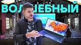 видео 7 мин. 23 сек. Ноутбуки Honor MagicBook 14 и MagicBook Pro. Умные часы MagicWatch 2 раздел: Технологии, наука добавлено: вчера 25 января 2020