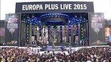 видео 431 мин. 53 сек. Europa Plus LIVE 2015 - Прямая трансляция раздел: Музыка, выступления добавлено: 27 июля 2015
