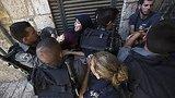 видео 21 сек. Столкновения в Восточном Иерусалиме раздел: Новости, политика добавлено: 27 июля 2015