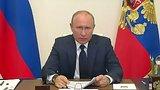 видео  Обращение Путина к россиянам раздел: Новости, политика добавлено: 11 мая 2020