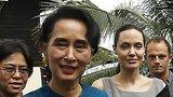 видео 52 сек. Анджелина Джоли в гостях у Аун Сан Су Чжи в Мьянме раздел: Новости, политика добавлено: 2 августа 2015