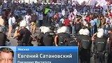 видео 6 мин. 23 сек. Евгений Сатановский: Ситуацию в Турции дестабилизирует Эрдоган раздел: Новости, политика добавлено: 2 августа 2015