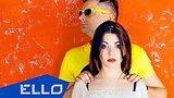 видео 2 мин. 39 сек. DJ JEDY feat. ILAILA - Радары /ELLO UP^ / раздел: Музыка, выступления добавлено: 6 августа 2015