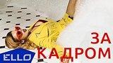 видео 5 мин. 21 сек. ЗА КАДРОМ! Анна Седокова - Пока, милый! раздел: Музыка, выступления добавлено: 6 августа 2015