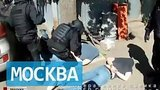 видео 2 мин. 15 сек. Московская полиция обезвредила банду налетчиков на салоны сотовой связи раздел: Новости, политика добавлено: 6 августа 2015