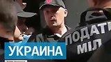 видео 3 мин. 31 сек. В Киеве накрыли сеть нелегальных обменников раздел: Новости, политика добавлено: 7 августа 2015