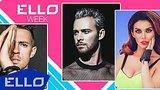 видео 6 мин. 48 сек. Ello Week: 7 августа 2015 раздел: Музыка, выступления добавлено: 8 августа 2015