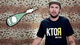 видео 5 мин. 31 сек. +100500 — Кто Я раздел: Юмор, развлечения добавлено: 8 августа 2015