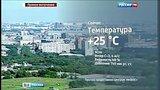 видео 23 сек. На выходных москвичей ожидает настоящий тропический зной раздел: Новости, политика добавлено: 8 августа 2015