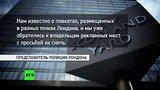 видео 2 мин. 3 сек. Анархисты изобличают коррупцию и безнаказанность лондонской полиции раздел: Новости, политика добавлено: 9 августа 2015